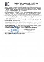 Сертификат Alca и Heyner